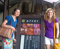 Japanese and sociology double major Margaret Pickard spent her summer interning at the U