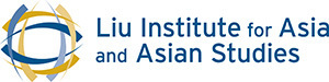 Liu Institute logo