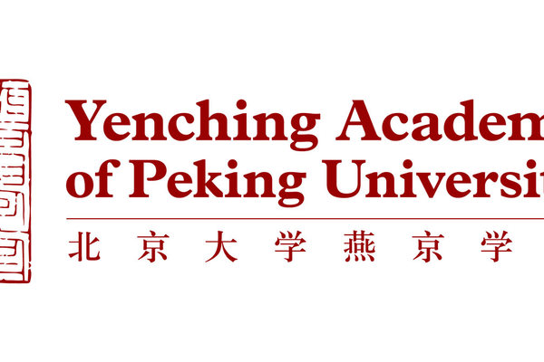 Arts and Letters graduates Jeremy Cappello Lee, Lily Falzon named 2019 Yenching Scholars