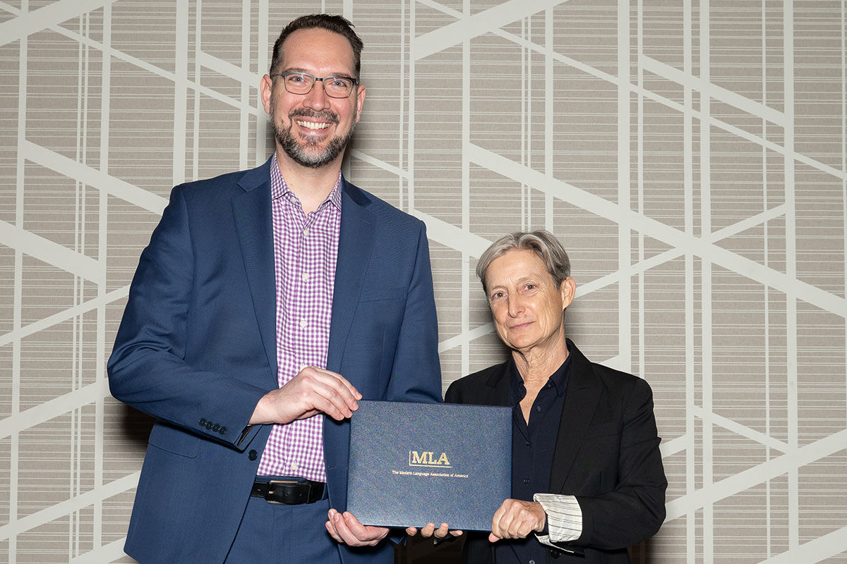 David Lummus Award