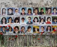 Photo of Beslan by Utenriksdept via Flickr/Creative Commons