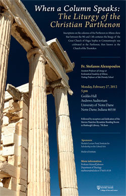Stefanos lecture poster