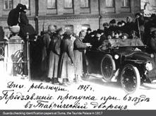 Tauride Palace 1917